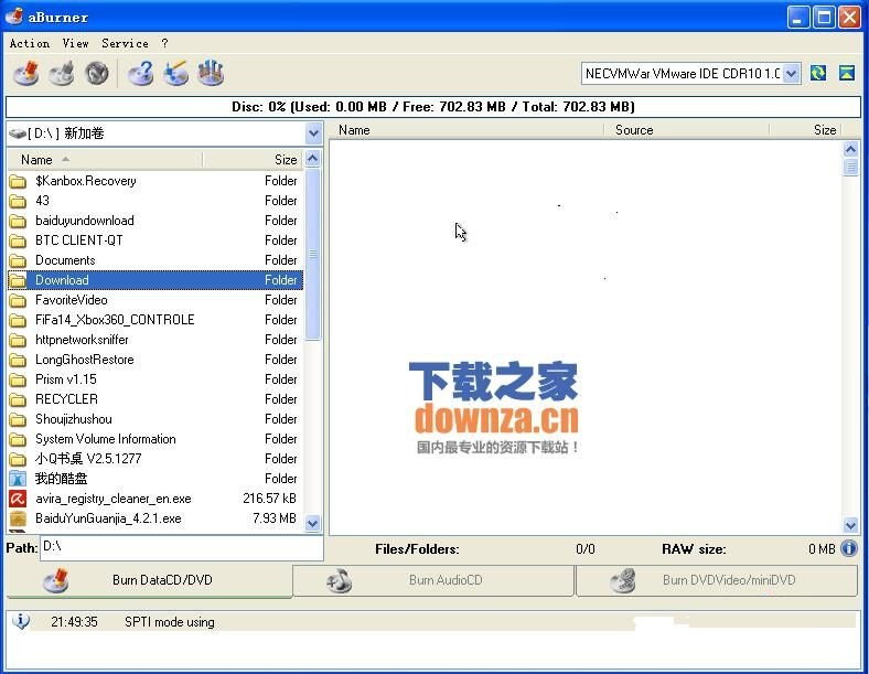 aBurner(免费光盘刻录软件)