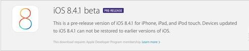 苹果iOS8.4.1测试版发布!