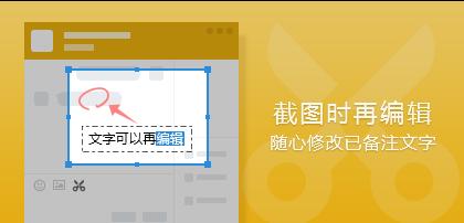 QQ 7.5发布新版本:新增团队通讯录功能