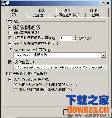 PowerPoint2003字体不兼容,字体不兼容怎样解决?