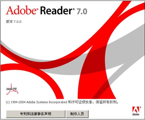 怎么打开PDF文件 PDF打开方法