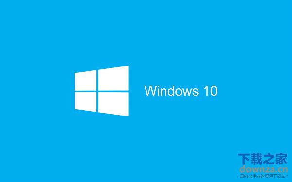 微软Windows Insider注册用户达600玩 创历史新高
