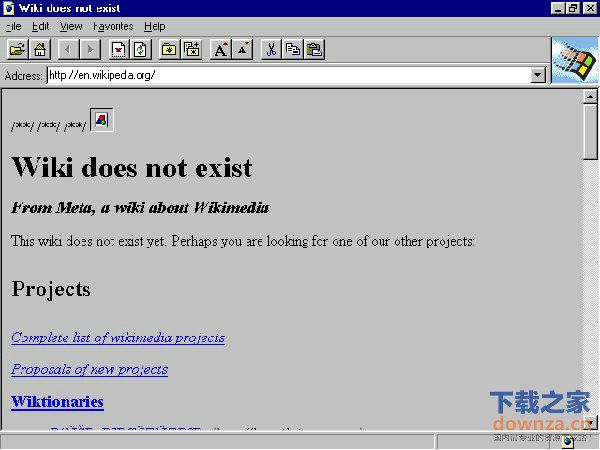 微软IE浏览器20周岁了!Win10 Edge送祝福