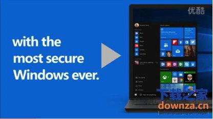 win10:有史以来最安全的Windows
