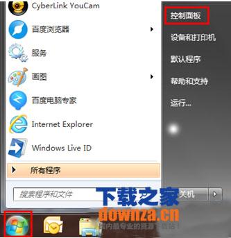 IE浏览器打不开怎么办 IE浏览器打不开怎么解决