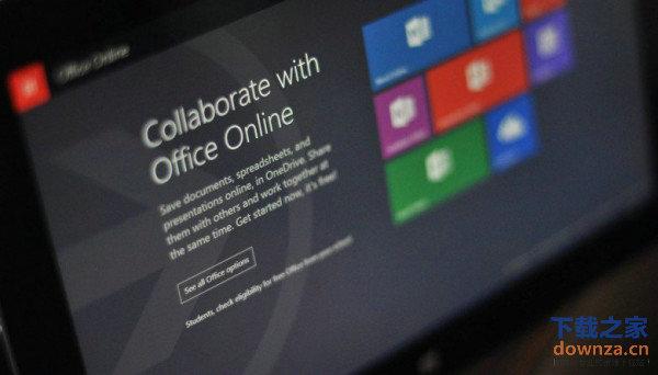 Office 2016将新增三种表格类型