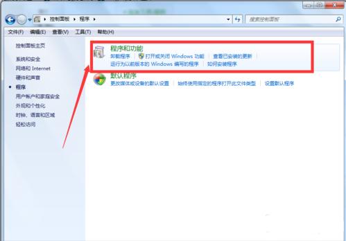 怎么卸载IE浏览器 IE浏览器卸载教程