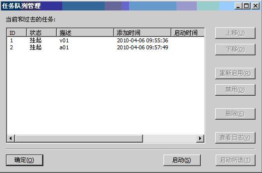 mkv转MP4怎么操作 mkv转MP4图文教程