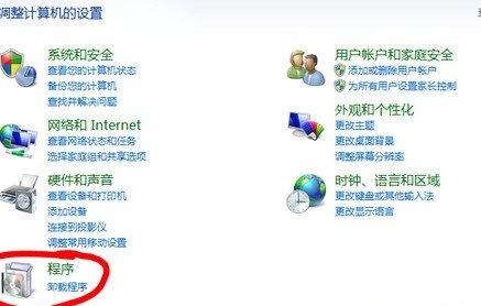 如何卸载IE浏览器 IE浏览器卸载方法